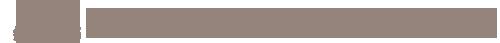 雷火app官网-雷火竞技官网-雷火竞技首页 - 吉林省雷火app官网建筑装饰工程有限公司
